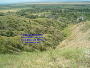 Little Bighorn Battlefield, Reno's Battlefield and Retreat